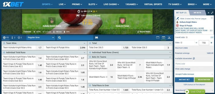 1xBet Online Cricket Betting
