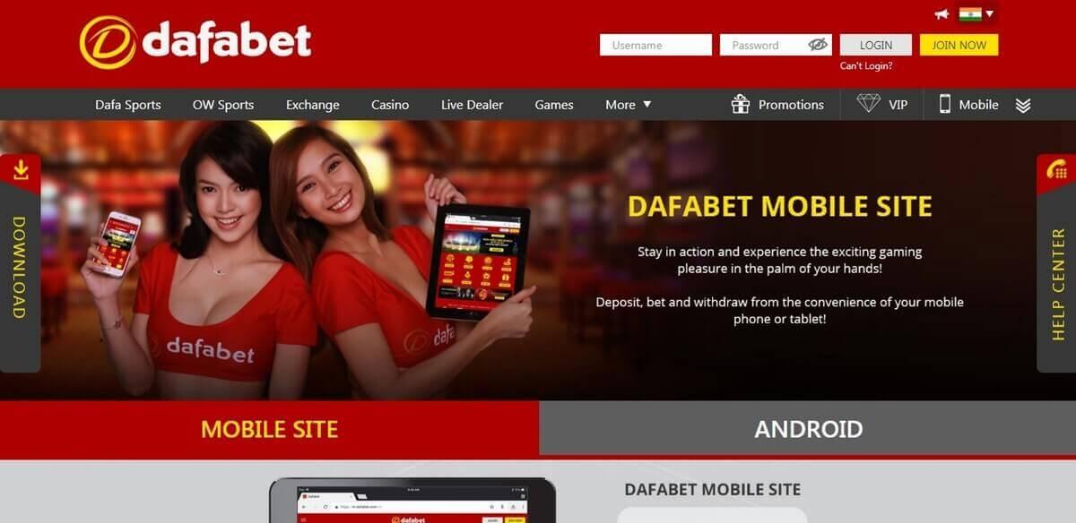 Dafabet Mobile Gambling