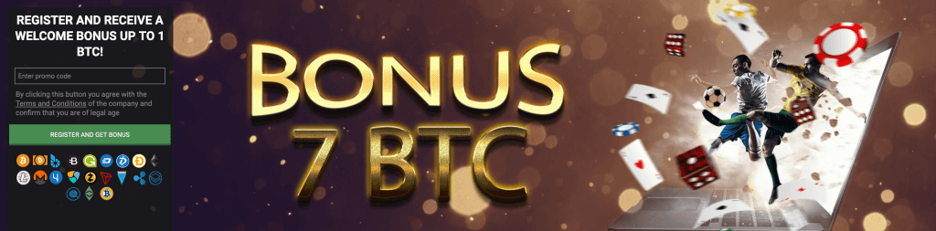 1xbit welcome bonus