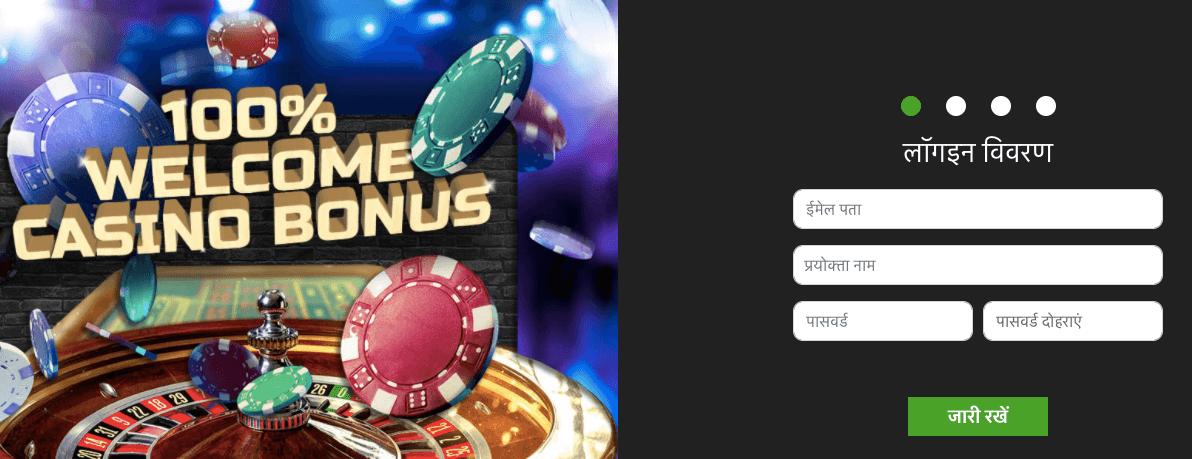 Shangri la Live Casino Register