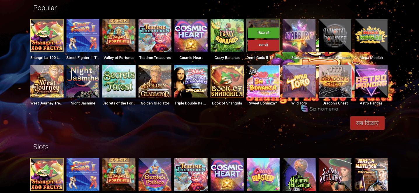 Shangri la live casino slot