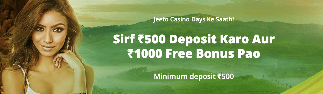 Casino Days Welcome Bonus