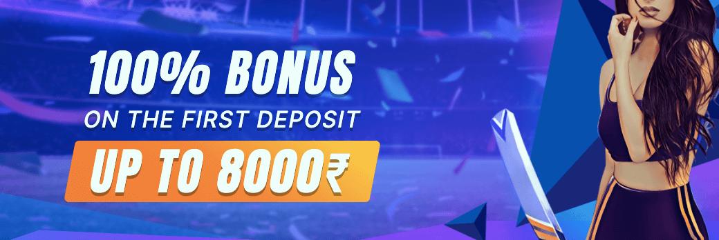 Helabet Welcome Bonus