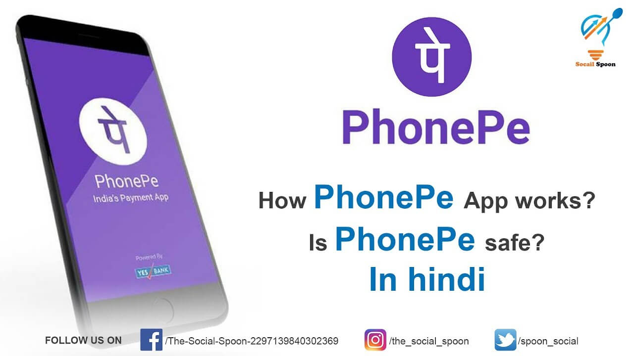 how phonepe works
